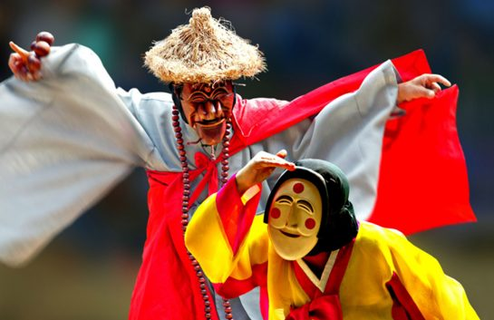 Traditional Korean Mask Dance