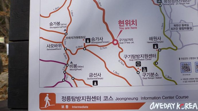bukhansan mountain map