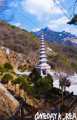 bukhansan mountain pagoda