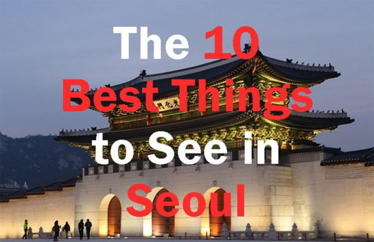 things to see in seoul