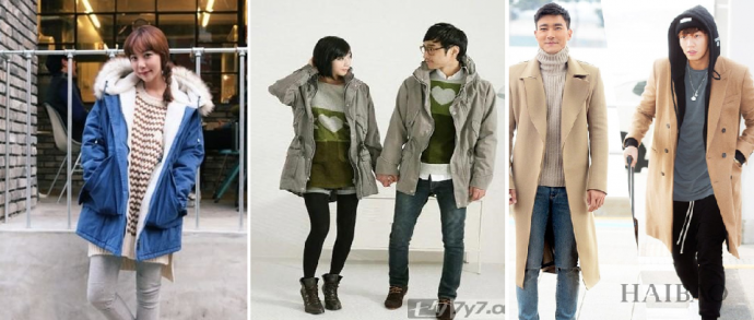 Popular early spring fashion items on March are warm winter jacket, thick layers, sweater.