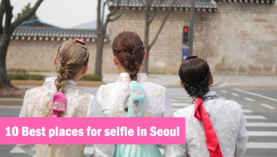 10 Best places for selfie in Seoul