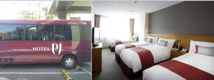 PJ Hotel Myeongdong