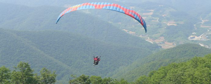 korea private tours danyang paragliding